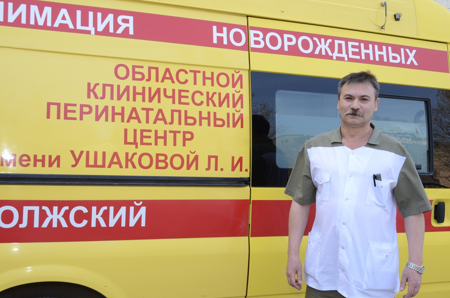 врач Карпов Борис Александрович